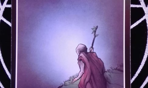ALONENESS(独りあること)