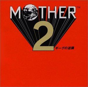 mother2 サウンドトラック CD