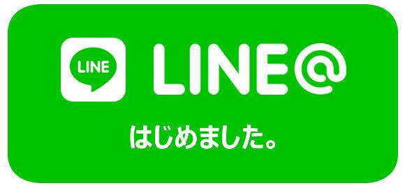 帽子のまーし。LINE@のロゴ