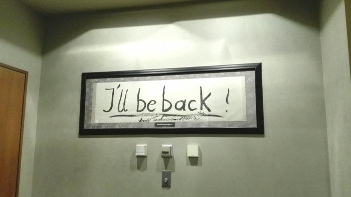 ゲストサービスに落し物がないか見に行って。シュワちゃんのI'll be backが