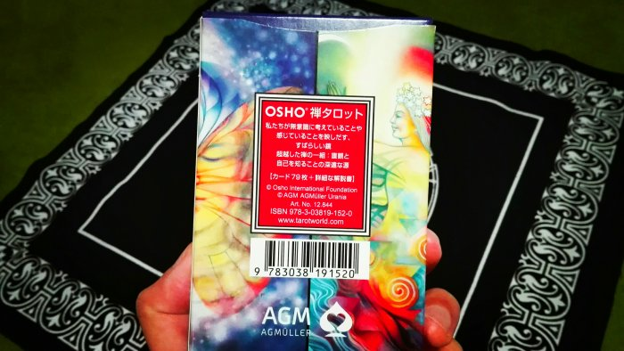 OSHO禅タロット ミニ版の箱裏側