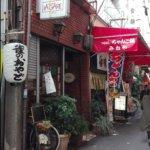 【占いカフェ】鶴橋のラガールに行ってきた【大阪】