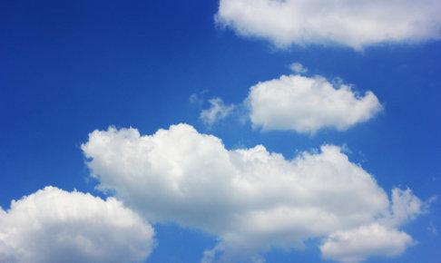 青い空、白い雲
