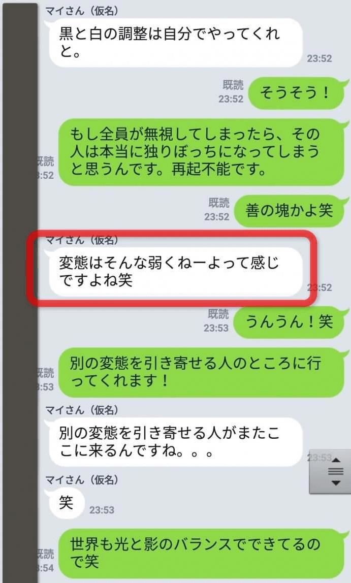 マイさんとの禅タロット鑑定の様子マイさん006