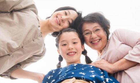 円満そうな三世代の家族